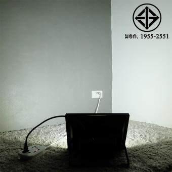 สปอตไลท์ 50W เสียบปลั้ก ใช้ได้เลย (220 V.) (แสง:ขาว)