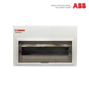 ตู้เบรกเกอร์ (คอนซูมเมอร์) ABB ขนาด 14 ช่อง พร้อมอุปกรณ์