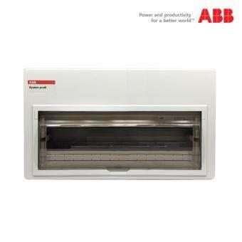 ตู้เบรกเกอร์ (คอนซูมเมอร์) ABB ขนาด 16 ช่อง พร้อมอุปกรณ์