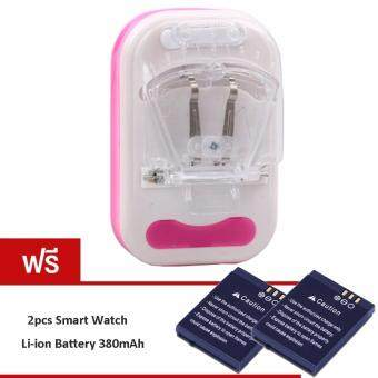 BEST Home & Travel Wall Charger Li-ion Battery UniversalCharger Safe Fast Charging For Li-ion Battery of SmartwatchPhone Camera DV Toy รุ่น BB0040 (Pink)(ฟรี 2pcs Li-ionBattery for Smart Watch DZ09 A1 W8)