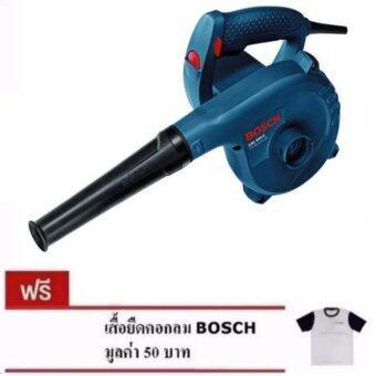 Bosch เครื่องเป่าลม/ดูดฝุ่น 800วัตต์ รุ่น GBL 800 E