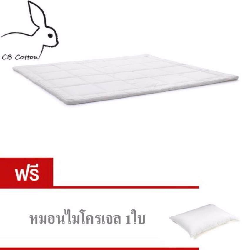 แนะนำCB Cotton Microgel Topper เบาะรองเพิ่มความนุ่มที่นอน หนา2นิ้วใยไมโครเจลจากญี่ปุ่น ผ้ากันไรฝุ่น พร้อมยางรัดมุม แถมฟรีหมอนไมโครเจล 1 ใบ มีขนาด 3.5ฟุต 5 ฟุต และ 6 ฟุต ราคาโครตถูก