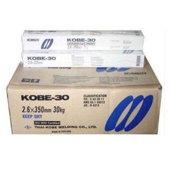 Chotiwat KOBE ลวดเชื่อม KOBE-30 3.2mm (เชื่อมเหล็ก) 5KG (1ห่อเล็ก)