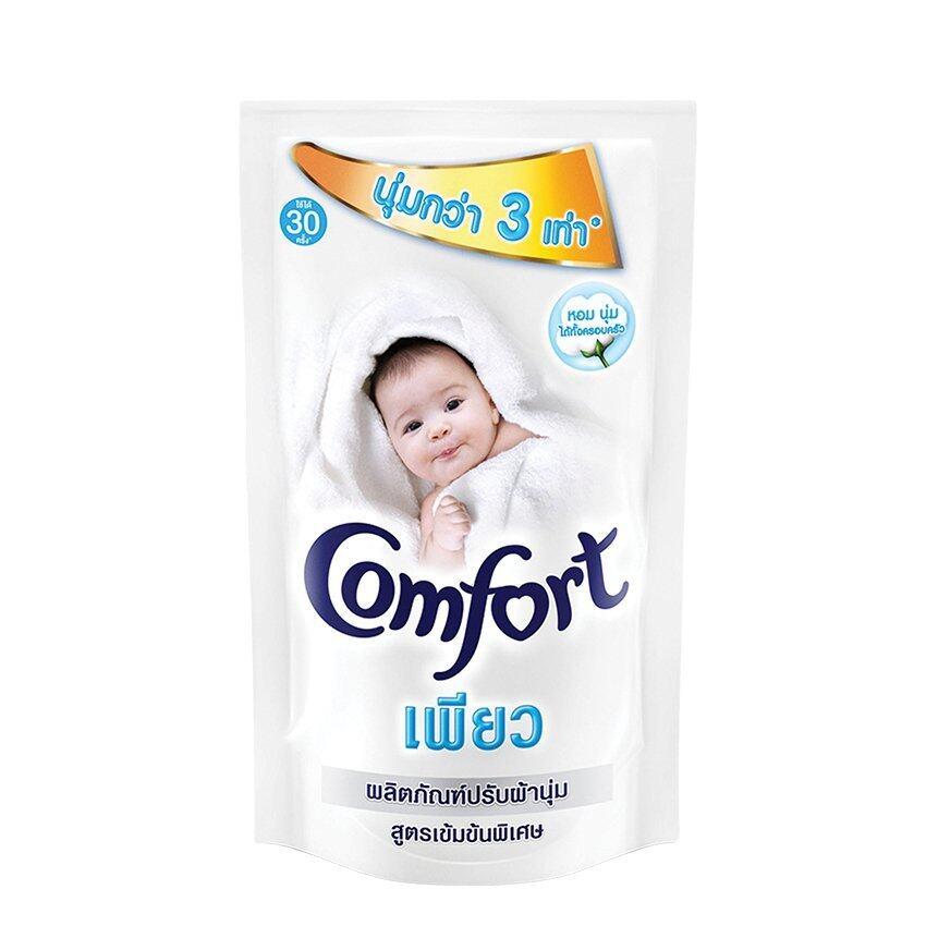 COMFORT คอมฟอร์ท น้ำยาปรับผ้านุ่ม เพียวสีขาว ถุงเติม 600มล.