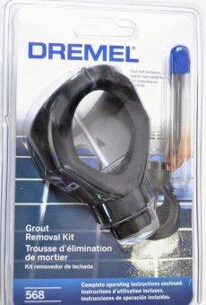 DREMELชุดนำสกัดยาแนวกระเบื้อง รุ่น568