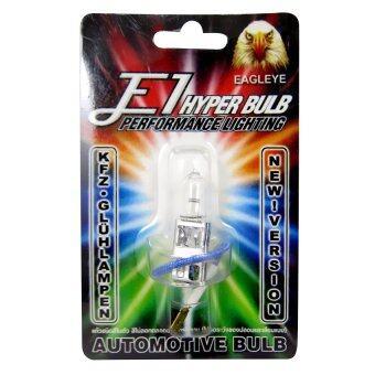 หลอดไฟหน้า EAGLEYE ฮาโลเจน H3 12V55W สีเดิมติดรถ