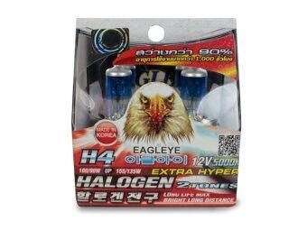 หลอดไฟหน้า EAGLEYE - ฮาโลเจน H4 ทูโทน แสงสีขาวนวล