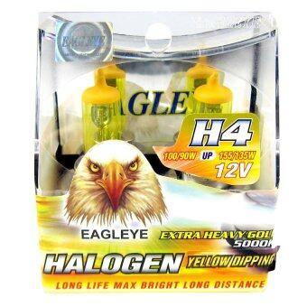 หลอดไฟหน้า EAGLEYE - ฮาโลเจน H4 เยลโล่ ดีปปิ้ง แสงสีเหลืองเข้ม
