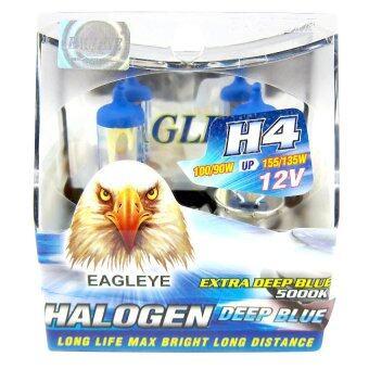 หลอดไฟหน้า EAGLEYE - ฮาโลเจน H4 ดีฟบลู แสงสีฟ้าเข้ม