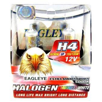หลอดไฟหน้า EAGLEYE - ฮาโลเจน H4 มิราเคิลไวท์ แสงสีขาวจ้า