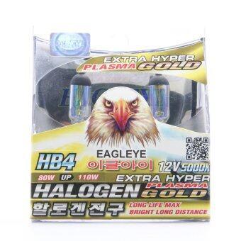 หลอดไฟหน้า EAGLEYE - ฮาโลเจน HB4 พลาสมาโกลด์ แสงเหลืองทอง