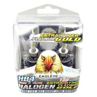หลอดไฟหน้า EAGLEYE ฮาโลเจน HB4 แพลทินั่มโกลด์ แสงขาวประกายทอง
