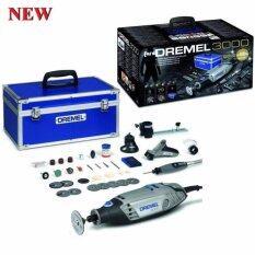 เครื่องเจียร อเนกประสงค์ พร้อมอุปกรณ์ DREMEL3000-5/70 (GOLD KIT) ลดราคา