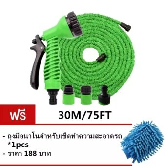 Elastic Hose สายยางยืดหด 30M/75FT Automatically EXPANDS andContracts (Green)