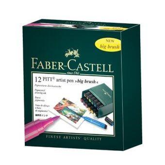 Faber-Castell Pitt Artist Pen Big Brush Set of 12 Drafting Engineering Art