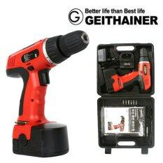 [GEITHAINER] Power Drill and Driver with Accessory set / GTET-12 /12V 550 RPM /Electric Cordless Drill / Powerful Impact Drill / 16Lv torque adjustment / Electric Drill / Electric Screwdriver ลดราคา
