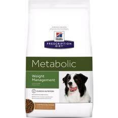 Hill's Science Diet Metabolic อาหารสุนัขโต ควบคุมและลดน้ำหนัก ขนาด 3.5kg