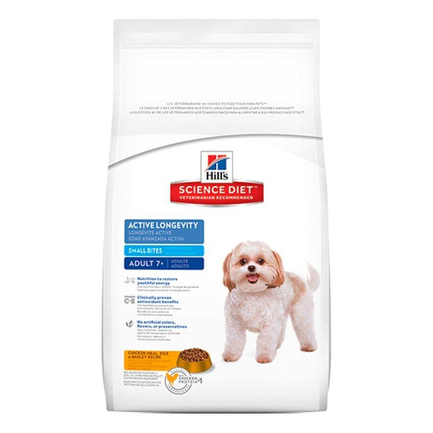 Hill's Science Diet Canine Adult 7+ Active Longevity Small Bites อาหารสุนัขชนิดเม็ดสูตรสุนัขอายุมากกว่า7ปี (เม็ดขนาดเล็ก) ขนาด400กรัม ...