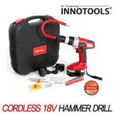 [INNOTOOLS] 18V Cordless Hammer Drill / INNT-0058-18V / 1200RPM / cordless drill / screwdriver drill / Drill, Driver 9bit / Tool Set โปรโมชั่น