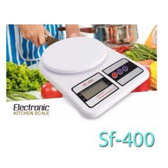 iRemax Electronic Kitchen Scale Max 7 Kg. รุ่น SF-400 (สีขาว)