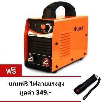 JASIC เครื่องเชื่อมไฟฟ้าระบบอินเวิร์ทเตอร์ ARC204E (สีส้ม)
