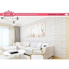 Jhs Childrens Crash Foam Wall Pad Stick Pad Play Field Wall Soft Packbaby Safety Bed Bumper Thick Foam Wall Pad - Intl ราคา 799 บาท(-36%)
