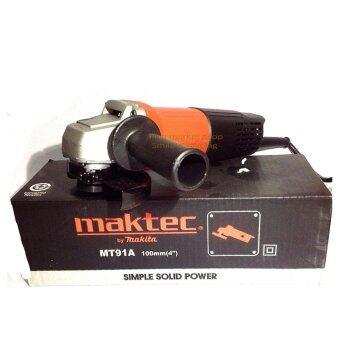 Maktec เครื่องเจียร์ไฟฟ้า 4 นิ้ว พร้อมด้ามมือจับ MT 91A (สวิตซ์ท้าย)