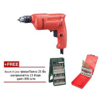 Maktec สว่านไฟฟ้า รุ่น Mt60 - สีแดง/ดำ แถมฟรี Bosch X-Line ชุดดอกไขควง 25 ตัวชุด + Prin Market ชุดดอกสว่าน 13 ตัวชุด