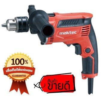 Maktec สว่านกระแทกไฟฟ้า 13 มม. ยี่ห้อ Maktec รุ่น MT 817