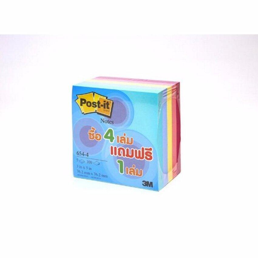 POST-IT® NOTES 654-4 VAD PASTEL 4 PDS FREE 1PD YLW โพสต์-อิท® โน้ต 654-4 VAD แพ็คสุดคุ้มคละสีพาสเทล (แพ็ค 2 ชิ้น)