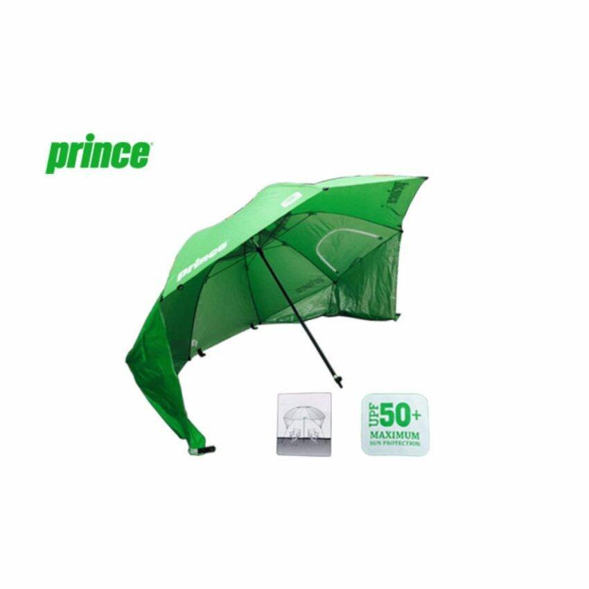 PRINCE ร่มสนาม ร่มชายหาด PRINCE SPORTS UMBRELLA UPF50+ (สีเขียว)