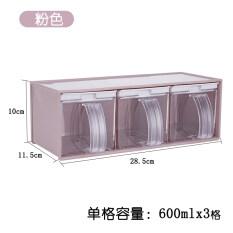 สามเซลล์พลาสติกในครัวเรือนลิ้นชักเครื่องเทศขวดครัวปรุงรสกล่อง ราคา 208 บาท(-22%)