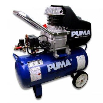 PUMA ปั๊มลมโรตารี่ 3HP รุ่น XM-2550 50L (น้ำเงิน)