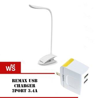 Remax โคมไฟแบบหนีบ Mike Series Product Light LED USB (สีขาว) ฟรี Remax USB 3.4A (สีขาว)