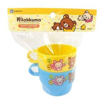 Rilakkuma Plastic 2P Drinking Cup with Handle Blue