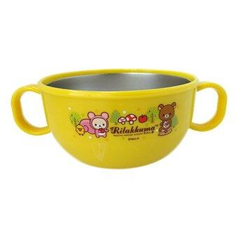 Rilakkuma Stainless Bowl with Both-Handed Yellow