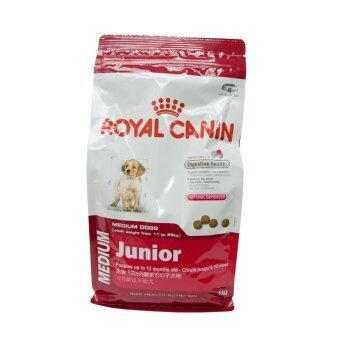 royal canin medium junior 2 12 1 kg. Black Bedroom Furniture Sets. Home Design Ideas