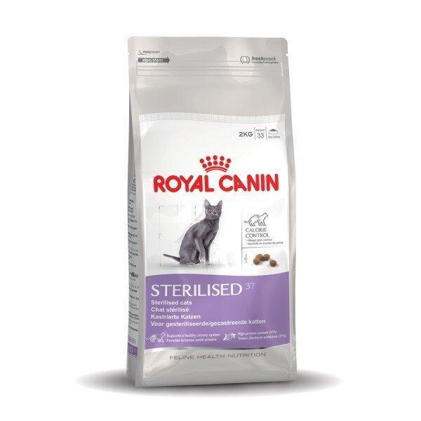 Royal Canin Sterilised 37 อาหารสำหรับแมวทำหมัน (2 kg.)