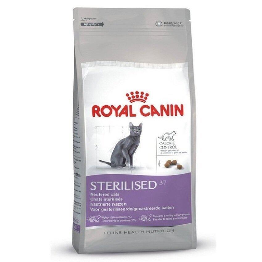 Royal Canin Sterilised and Calorie Control for Cat 400g โรแยลคานิน อาหารสำหรับแมวทำหมัน 1 unit (3182550737555-1)
