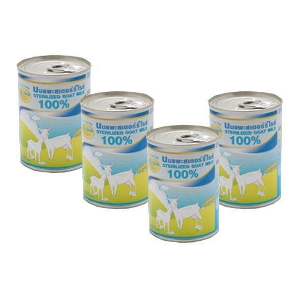 Sirichai นมแพะ ศิริชัย สเตอร์รี่ไรส์ 100% 400 ml แพ็ค 4 กระป๋อง