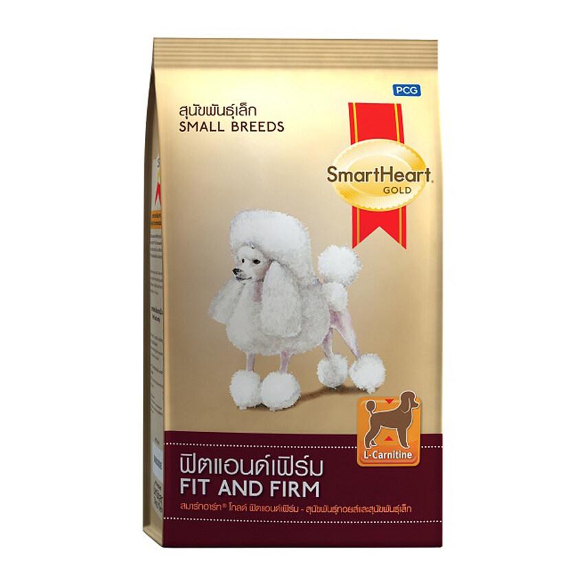 SmartHeart อาหารสุนัขเล็ก ฟิตเฟิร์ม10กก