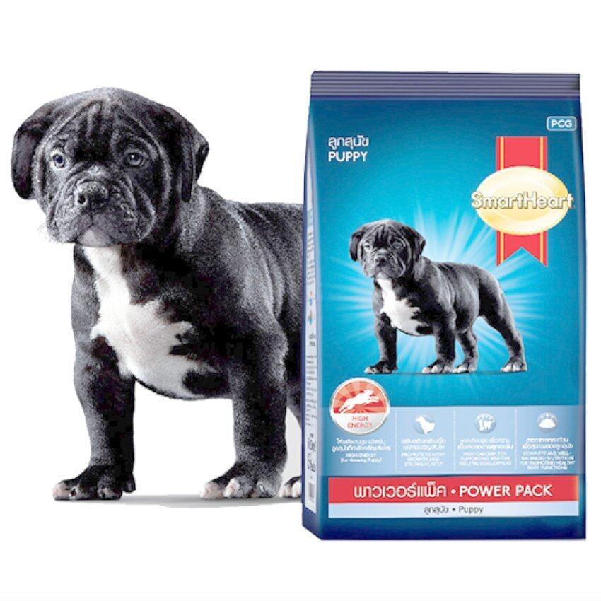 SmartHeart® Power Pack Puppy (สมาร์ทฮาร์ท พาวเวอร์แพ็ค) อาหารสุนัข สำหรับ ลูกสุนัข 10 กก.
