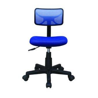 SMITH เก้าอี้สำนักงาน รุ่น SK225-BL - สีน้ำเงิน