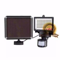 Solar Light 60 LED Motion Sensor