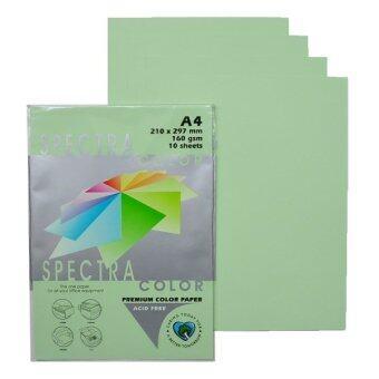 กระดาษ สี สเปคตรา Spectra Color Paper A4 160g. (10 แผ่น) 12 ชุด - Lagoon