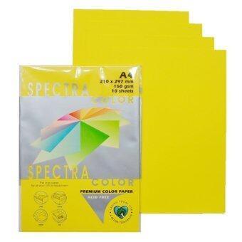 กระดาษ สี สเปคตรา Spectra Color Paper A4 160g. (10 แผ่น) 12 ชุด - Lemon