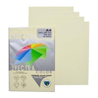 กระดาษ สี สเปคตรา Spectra Color Paper A4 160g. (50 แผ่น) 6 ชุด - Ivory