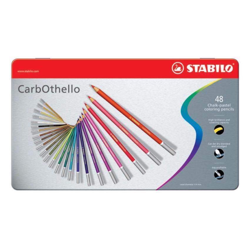 STABILO Carbothello 48 colors metal box
