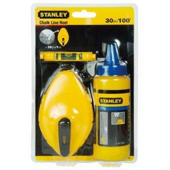 STANLEY ชอล์คดีดเส้น 30เมตร ผงสีน้ำเงิน (สีเหลือง)