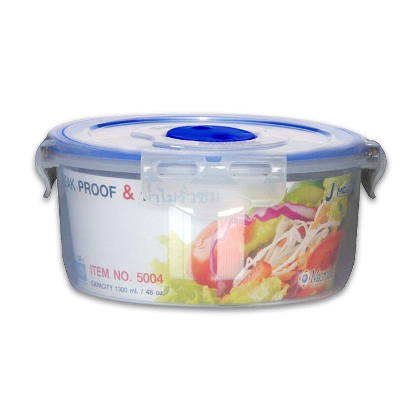 กล่องอาหารทรงกลม Super Lock -  17.5 x 8 cm. 1300 ml.